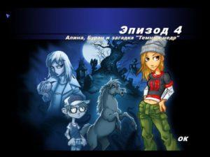 Игры: Коллекция Детских игр (1993-2008_RUS) [107_CD]
